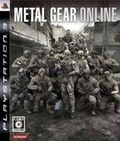 Metal Gear Online game