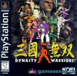 Dynasty Warriors game