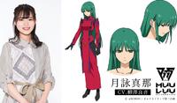 MuvLuv Alternative Anime Reveals...