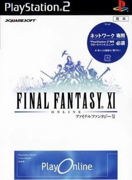 Final Fantasy XI game