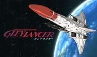 Gleylancer Switch gameplay