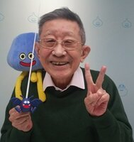 Composer for the Dragon Quest series...