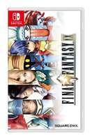 Final Fantasy IX physical edition...