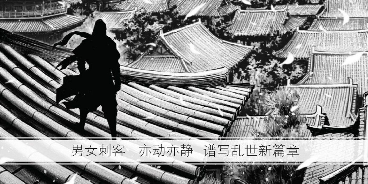 Assassin's Creed Comic Reveal Has Fans Asking for New Game in China