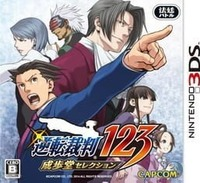 game: Phoenix Wright: Ace Attorney Trilogy