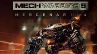 Mechwarrior 5: Mercenaries game
