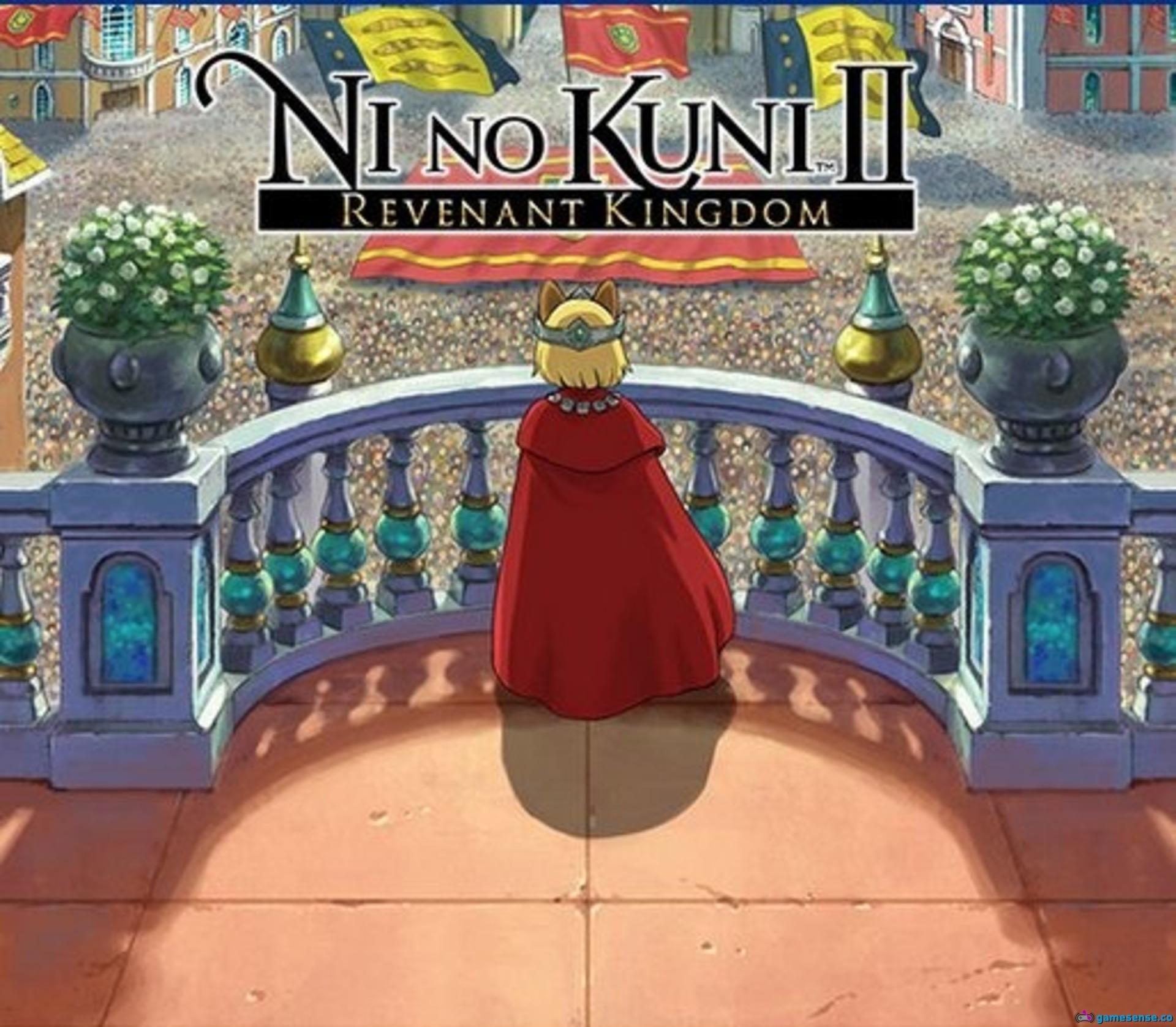 Ni No Kuni II Revenant Kingdom...