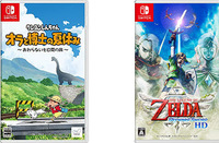 This Week's Japanese Game Releases...