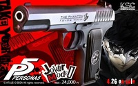 Persona 5: This Gorgeous Persona 5 Official Airsoft Gun Will Blow You Away