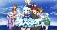 Arpeggio of Blue Steel - Ars Nova - Re:Birth: Arpeggio of Blue Steel - Ars Nova - Re:Birth Gameplay Trailer Shows the Home Base