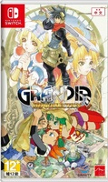 Grandia HD Collection physical...