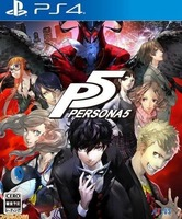 Persona 5: Dual Audio In Western Release