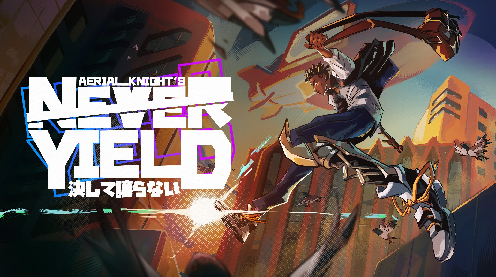 AerialKnight's Never Yield Gets Release Date