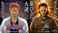 Bleach and Loki to Collaborate...