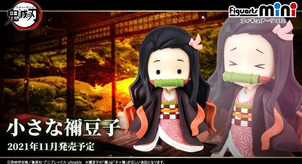 Cute Nezuko & Kanao Demon Slayer Figures Available In November