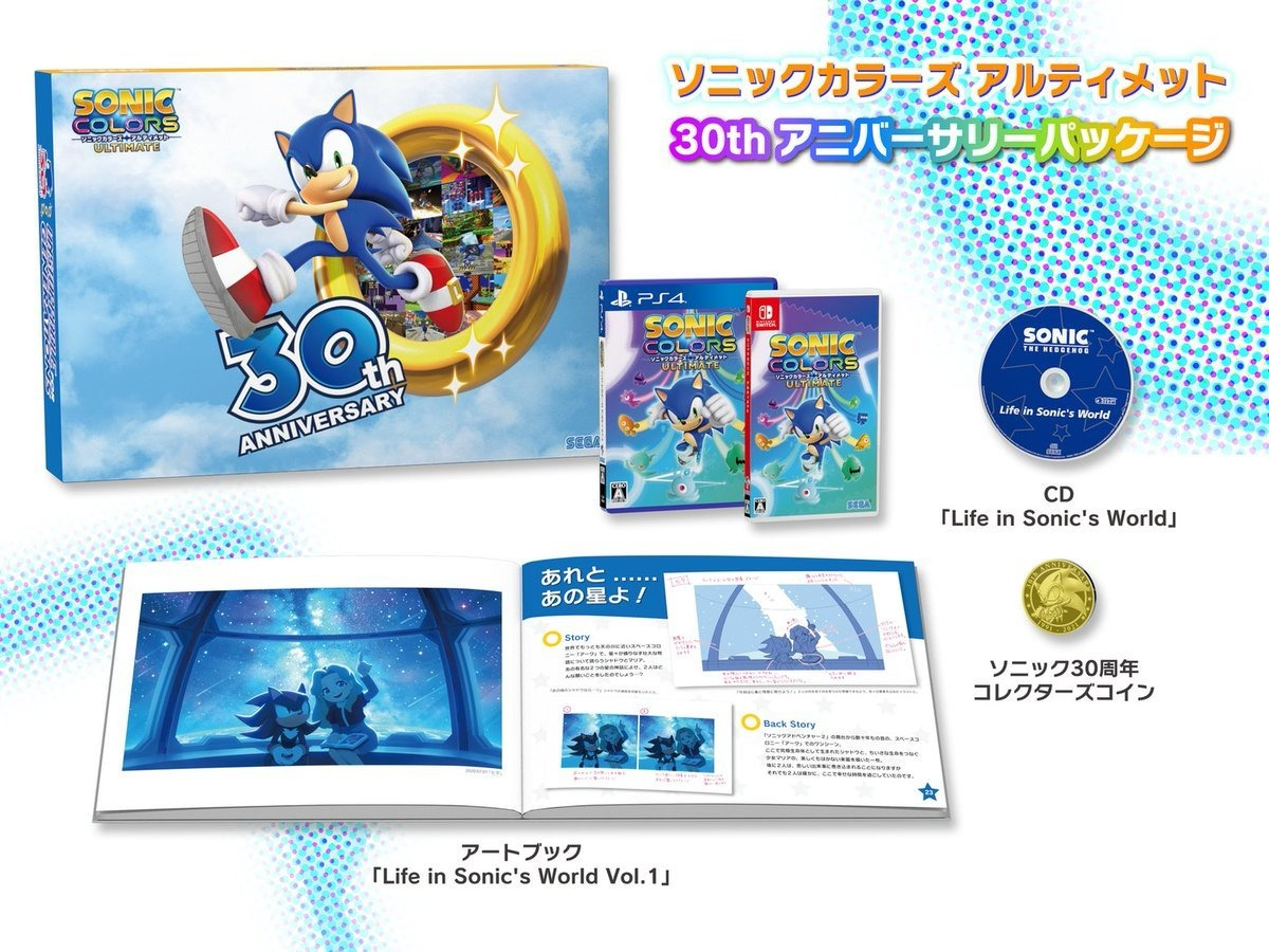 SEGA planning Sonic Colors: Ultimate 30th Anniversary Package for Japan