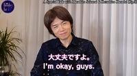 Masahiro Sakurai on his health...