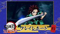 New Demon Slayer Kimetsu no Yaiba...