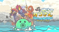 Save me Mr Tako Definitive Edition...