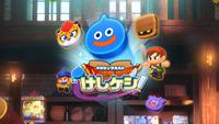 Dragon Quest Keshi Keshi preregistration...