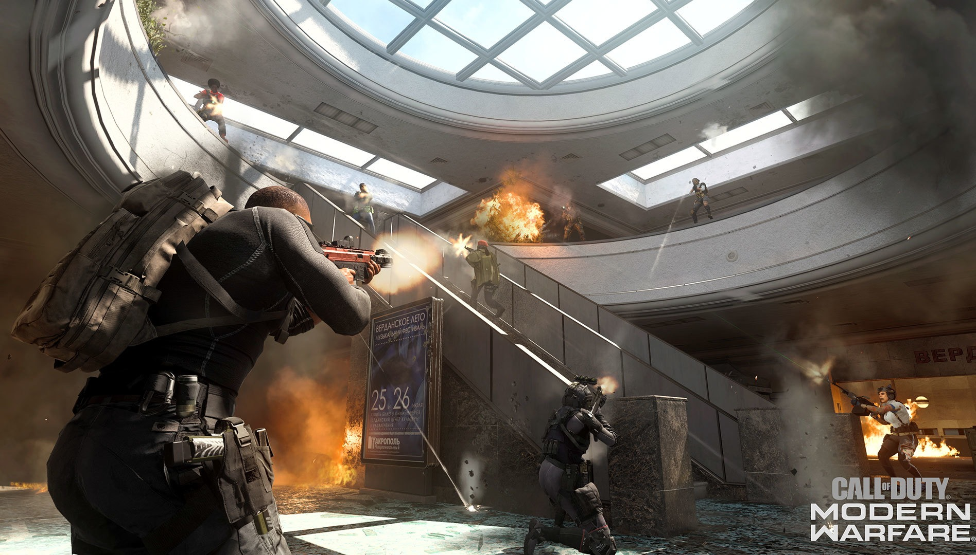 Call of Duty Season 5 secret changes found not in the patch notes