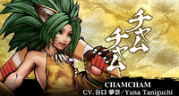 Samurai Shodown DLC character Cham...