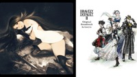 Bravely Default Bravely Default...