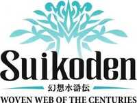 The Last Suikoden Game Has Apparently...