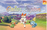 Pokemon Sword And Pokemon Shield: US: Visit a