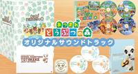 Nintendo and Nippon Columbia releasing...