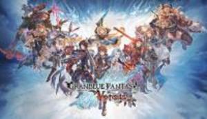 Granblue Fantasy Versus game