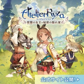 Atelier Ryza: Ever Darkness And The Secret Hideout: Atelier Ryza - Battle System Highlight! - YouTube
