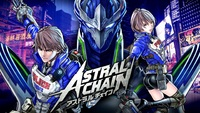 Astral Chain: Key Artwork Revealed for Astral Chain
