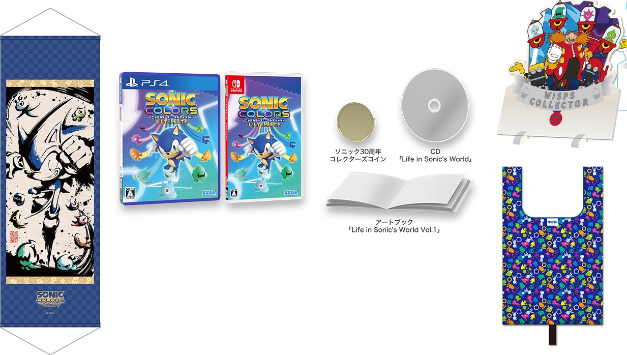 Sonic Colors: Ultimate set to receive DX Pack in Japan