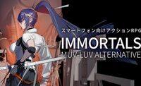 Immortals MuvLuv Alternative Official...