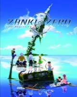 Zanki Zero: Last Beginning: Zanki Zero: Last Beginning Western Changes and Additional Conten