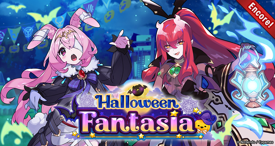 Dragalia Lost  Halloween Fantasia summon showcase